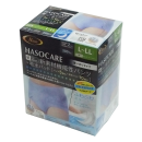 HASO 紙から生まれた 新素材機能ショーツ+吸水パッド 男性用 L〜LL (ショーツ5枚+パッド10枚)