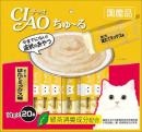 CIAO チャオ ちゅ〜る まぐろ・ほたてミックス味 20本