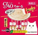 CIAO チャオ ちゅ〜る まぐろ海鮮ミックス味 20本