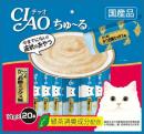 CIAO チャオ ちゅ〜る かつお・かつお節ミックス味 20本
