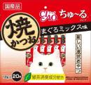 CIAO チャオ ちゅ〜る 焼かつお まぐろミックス味 20本