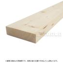 ホワイトウッド 2×6材 3F (約38×140×900mm)