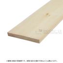 ホワイトウッド 1×6材 12F (約19×140×3650mm)