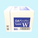 OAペーパー Type W B5 500枚×5冊(ケース)