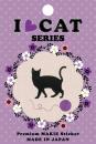 蒔絵シール I LOVE CAT 猫と毛糸玉 ブラック