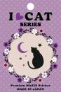 蒔絵シール I LOVE CAT 猫と月 ブラック