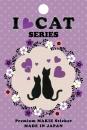 蒔絵シール I LOVE CAT 猫とハート ブラック