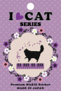 蒔絵シール I LOVE CAT 猫とピアノ ブラック