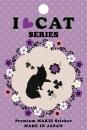 蒔絵シール I LOVE CAT 猫とクローバー ブラック