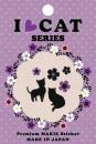 蒔絵シール I LOVE CAT 猫と花 ブラック
