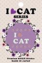 蒔絵シール I LOVE CAT ラブキャット ホワイト