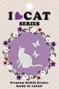 蒔絵シール I LOVE CAT 猫と蝶 ホワイト