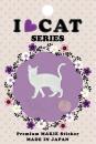 蒔絵シール I LOVE CAT 猫と毛糸玉 ホワイト