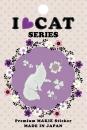 蒔絵シール I LOVE CAT 猫とクローバー ホワイト