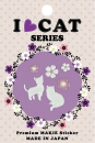 蒔絵シール I LOVE CAT 猫と花 ホワイト