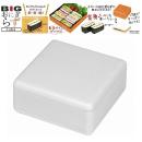 BIGおにぎらず cube box ホワイト C458