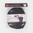 アスベル カフェ丼ランチ専用 保温・保冷バッグ 「ランタス」 ネイビー