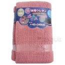 キッチン用 マイクロマット高反発 約45×240cm ピンク
