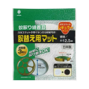 蚊取り線香皿 取替え用マット レギュラーサイズ 3枚入