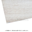 ラワン合板 約4×910×1820mm
