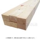赤松KD 野縁 約30×40×1985mm 【6本】