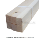 赤松 垂木 約35×45×2985mm 【6本】