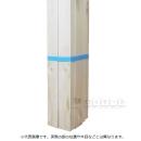 赤松 桟木 約24×48×1985mm 【10本】