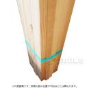 赤松KD 胴縁 約20×40×2985mm 【15本】