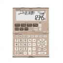 シャープ 金融電卓 大型液晶表示 12桁 EL-K632X