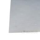 ラスボード 約7×910×1820mm