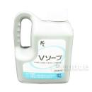 Vソープ(滑剤) 1kg