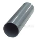 排水用 塩ビパイプ VU管 無圧管 125×0.5m VU