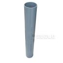 排水用 塩ビパイプ VU管 無圧管 125×1m VU