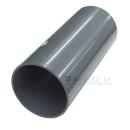排水用 塩ビパイプ VU管 無圧管 200×0.5m VU