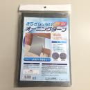 ぎらぎらしないオーニングタープ 遮光 遮熱 約90×180cm