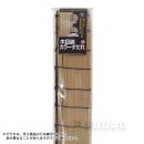 木目調カラーすだれ 約巾88×丈157cm ベージュ