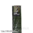 木目調カラーすだれ 約巾88×丈112cm グリーン