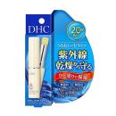 DHC UVモイスチュアリップ 1.5g