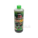 金魚の吉田 高濃度 ろ過 生バクテリア 500mL