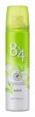 8×4 パウダースプレー 無香料 50g