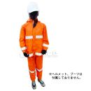 レインスーツ AP700 L レスキューオレンジ