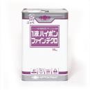 日本ペイント 1液ハイポンファインデクロ  グレー 16kg