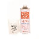 日本ペイント 1液ファインウレタン U100 フラットベース 0.8kg