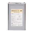 日本ペイント 水性カチオンシーラー 15kg (透明)