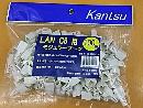 LANケーブル C6用 モジュラーブーツ 100個 アイボリー
