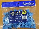 LANケーブル C6用 モジュラーブーツ 100個 ブルー