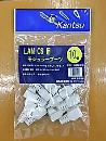 LANケーブル C6用 モジュラーブーツ 10個 アイボリー