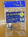 カナレ BNCプラグ 3C用 2個 BCP−3A 75Ω