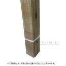 杉注入 貫 約15×90×3650mm 【5本】