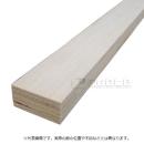 ポプラLVL JAS T2 約30×40×2900mm 【1本】